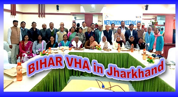 BVHA in Jharkhand